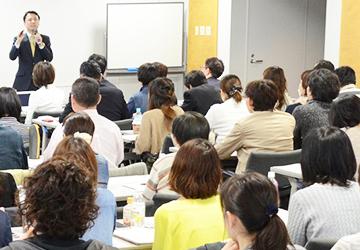 170905-3pr-seminar